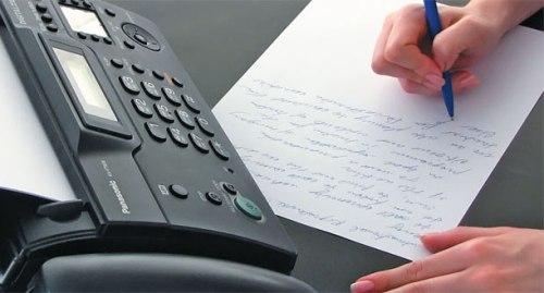 как оформить телефонограмму образец